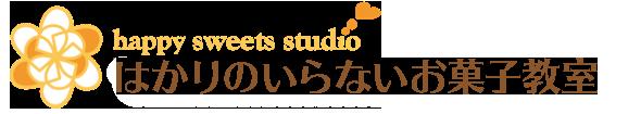 happy sweets studio