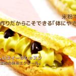 Slider_yasashii_4_5ver2