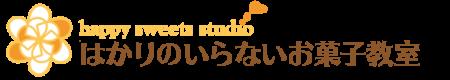 hss_logo2